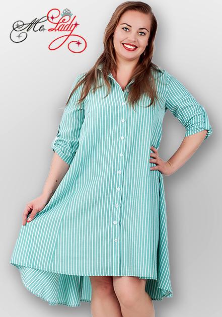 Женская одежда кыргызстан