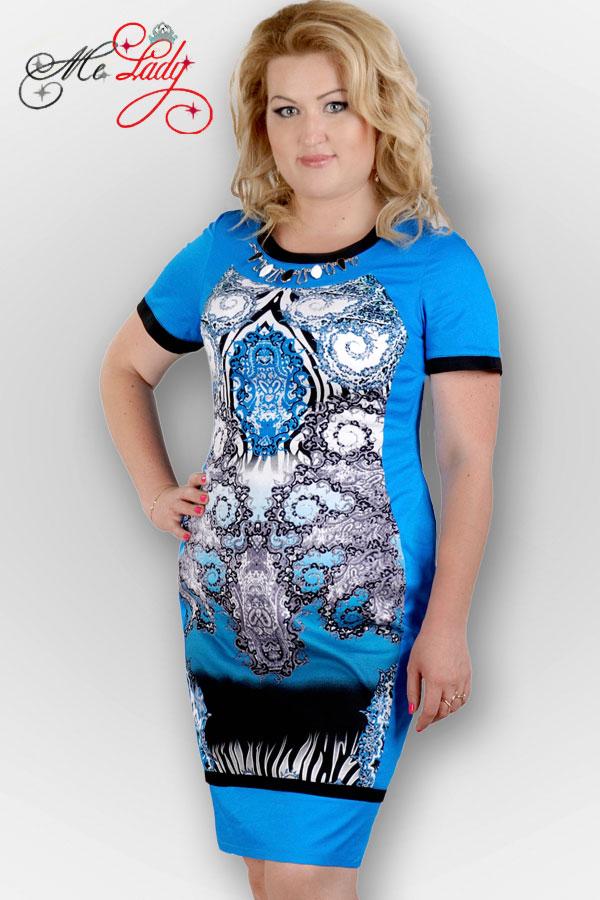 Купить Женскую Одежду Оптом Из Киргизии