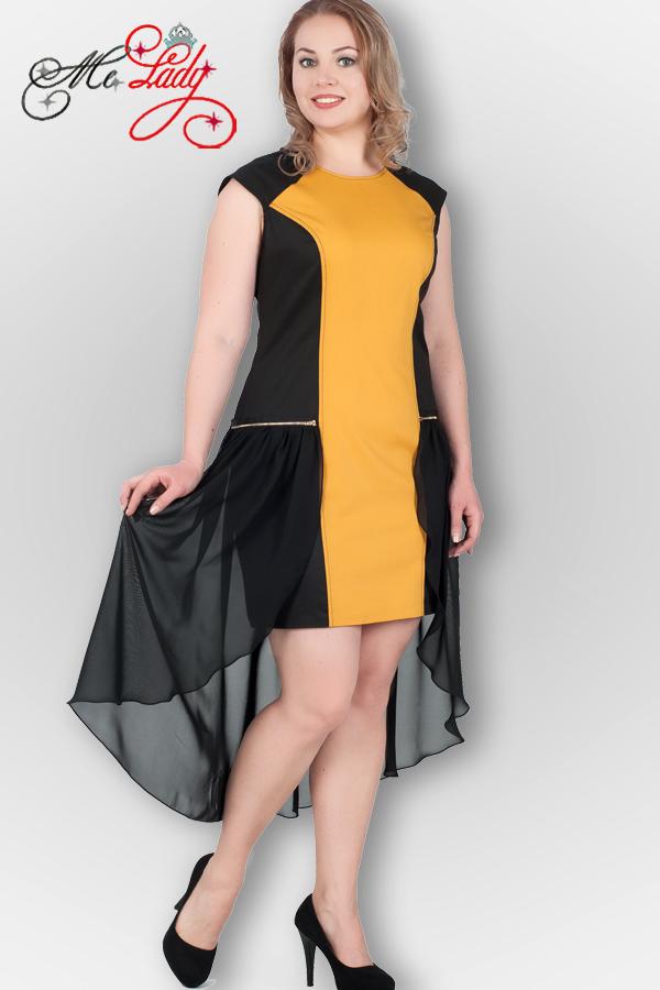 Анабель Женская Одежда