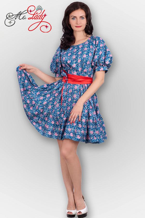 Платье Дорого Доставка