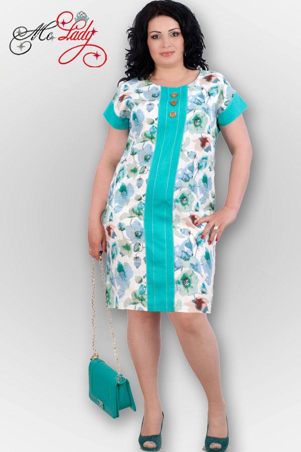 Кыргызстан Купить Платье